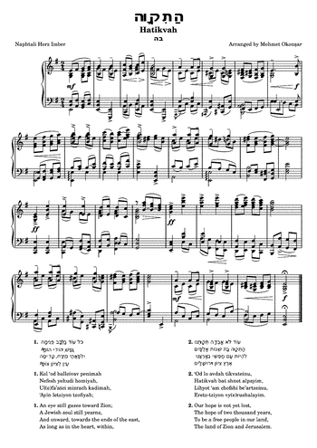 Hatikvah sheet music