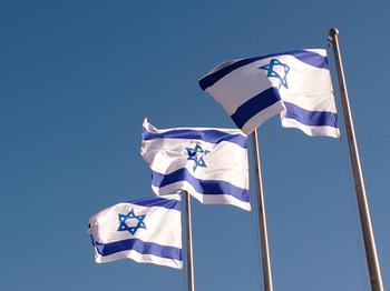 Israeli Flags