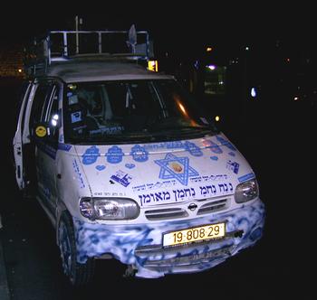 """""""Jewish"""" car"""