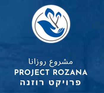 Project Rozana logo