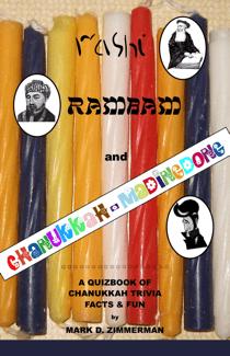 RASHI, RAMBAM and CHANUKKAH-MADINGDONG: A Quizbook of Chanukkah Trivia Facts & Fun book cover